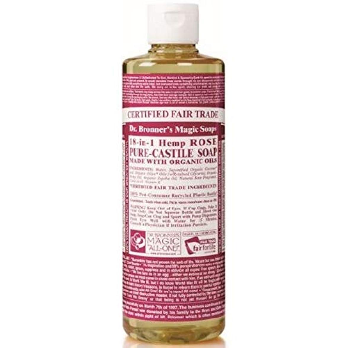食欲インドである[Dr Bronner] Dr。ブロナーズ有機バラカスティーリャ液体石鹸237ミリリットル - Dr. Bronner's Organic Rose Castile Liquid Soap 237ml [並行輸入品]