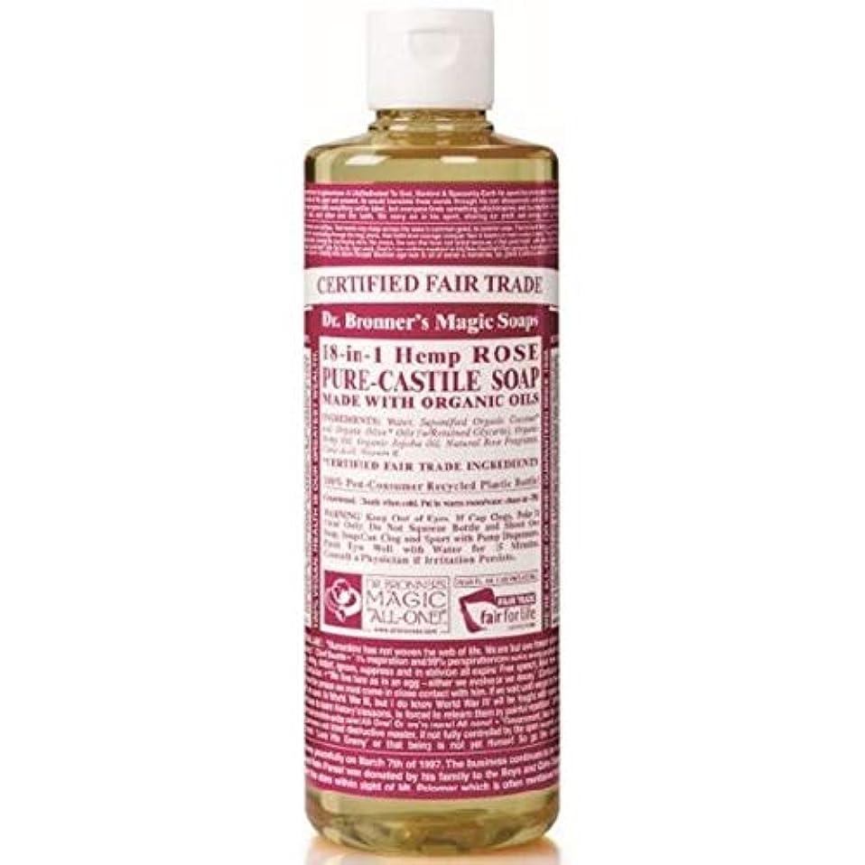 容量柔らかい足ベース[Dr Bronner] Dr。ブロナーズ有機バラカスティーリャ液体石鹸237ミリリットル - Dr. Bronner's Organic Rose Castile Liquid Soap 237ml [並行輸入品]