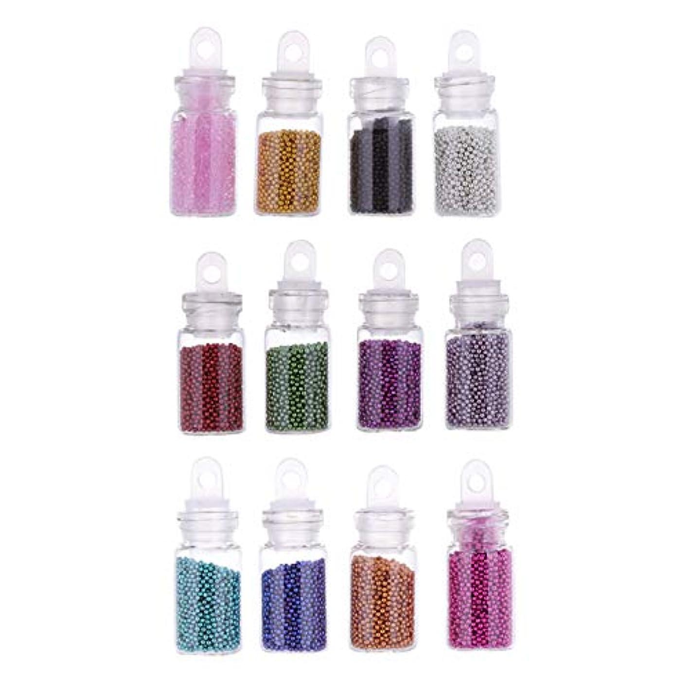 パブ検証評価可能OU-Kunmlef アップグレードバージョン1ボトル12色ミニビーズキャビアビーズネイルアートデコレーションツール(None Picture Color)