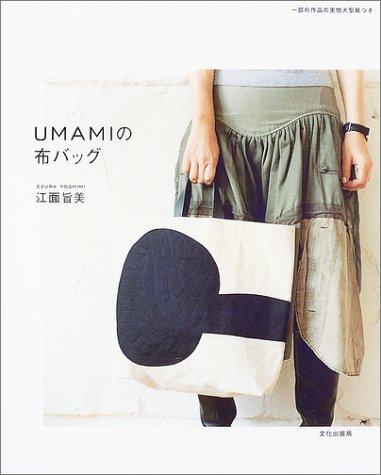 UMAMIの布バッグ