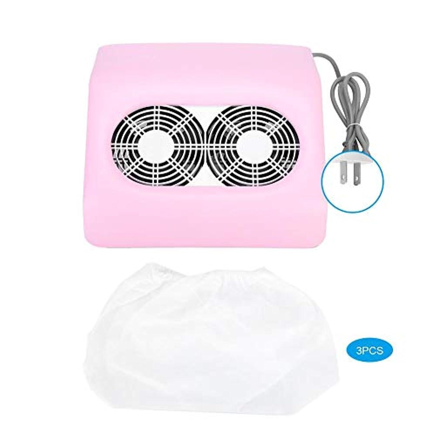 寝室来て研究ネイルアート掃除機、ネイルダスト吸引コレクターサロン用ネイルアートマニキュア(米国のプラグ)