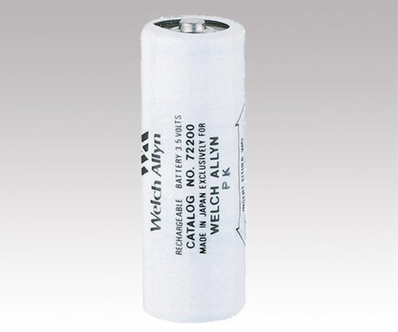アマゾンジャングル受賞静けさウェルチ?アレン 充電電池[交換用] 3.5Vニッカドハンドル(71670)用 72200 / 0-8230-08