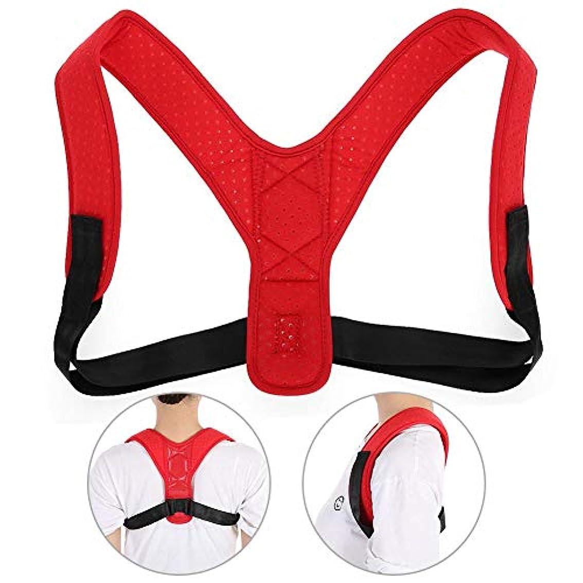 ハングバック 調節可能なストラップ付き男性と女性の肩のサポートベルトのための背中の姿勢補正(2)