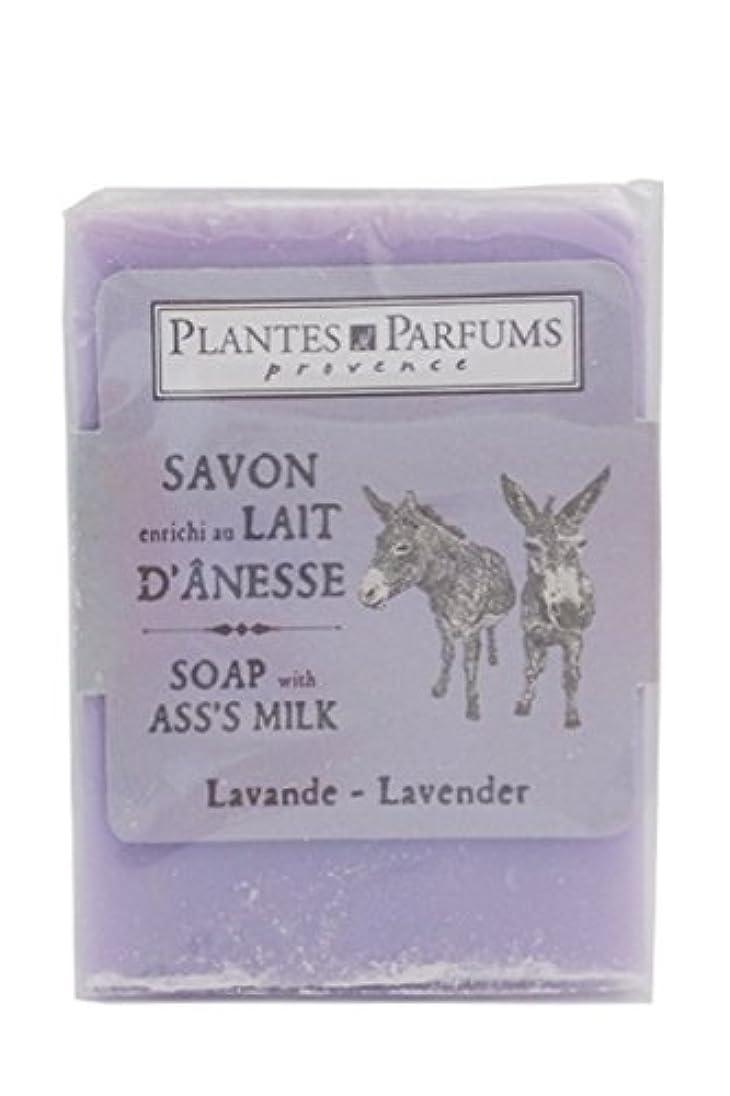 普通の明快合金Plantes&Parfums [プランツ&パルファム] ロバミルクソープ100g ラベンダー