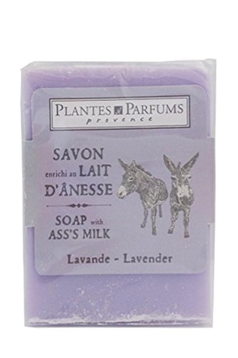 子羊セント環境に優しいPlantes&Parfums [プランツ&パルファム] ロバミルクソープ100g ラベンダー
