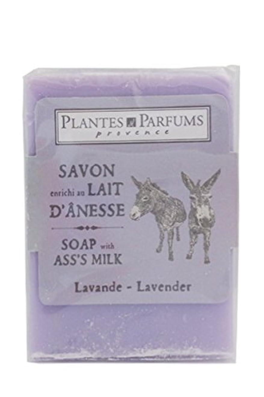 アイザック対立思春期のPlantes&Parfums [プランツ&パルファム] ロバミルクソープ100g ラベンダー