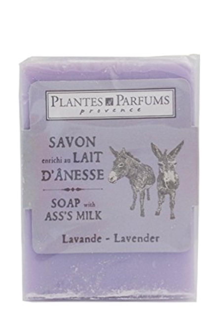 ほのめかす債務美容師Plantes&Parfums [プランツ&パルファム] ロバミルクソープ100g ラベンダー