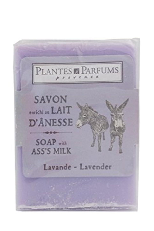 彫刻家良さ有料Plantes&Parfums [プランツ&パルファム] ロバミルクソープ100g ラベンダー