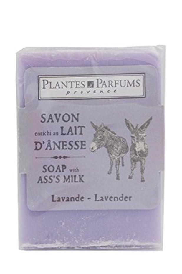 溶けた仮称ハウジングPlantes&Parfums [プランツ&パルファム] ロバミルクソープ100g ラベンダー