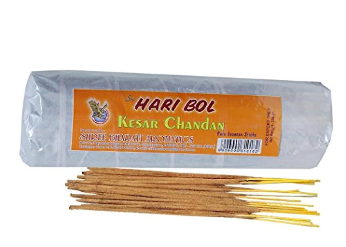 飼料好意的特派員Sri Hari Bol Incense Sticks Divine Kesar Sandlewood Agarbatti ( Contain 200お香スティックに各パケット)