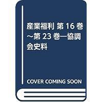 Amazon.co.jp: 高橋 俊英: 本