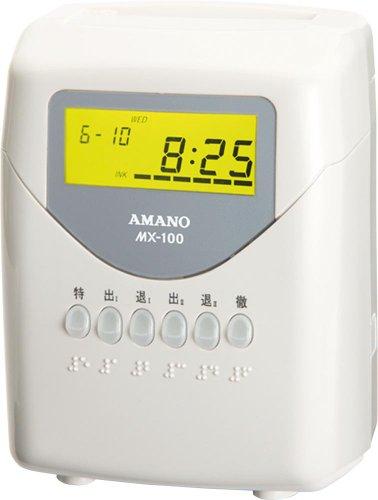 アマノフーズ 電子タイムレコーダー MX-100
