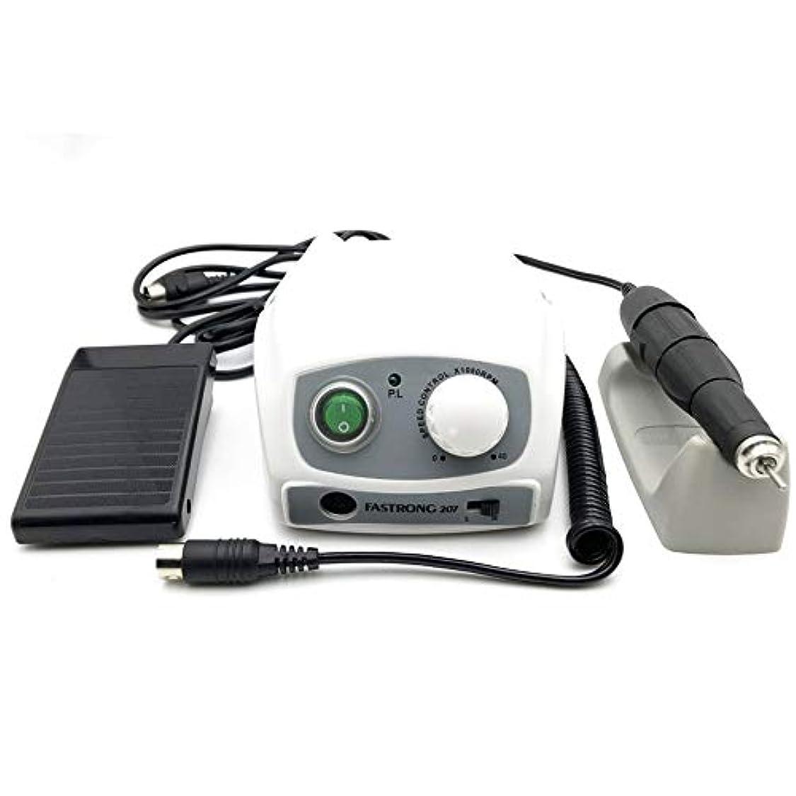 解釈パークぜいたく電気マニキュアドリルセット40000RPMコントロールボックス210 102 Lマニキュアデバイス用マイクロモーターハンドピース