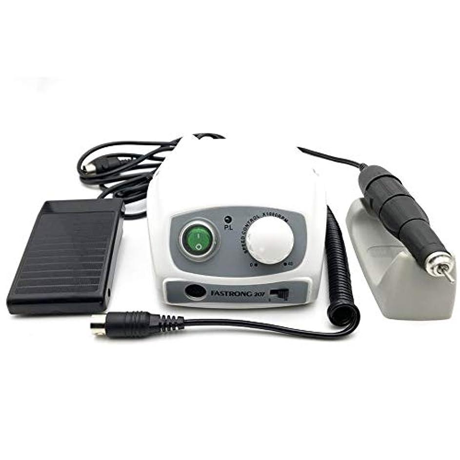 乏しい取り扱い加速する電気マニキュアドリルセット40000RPMコントロールボックス210 102 Lマニキュアデバイス用マイクロモーターハンドピース