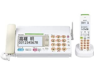 シャープ デジタルコードレスFAX 子機1台付き 迷惑電話対策機能搭載 UXAF91CL