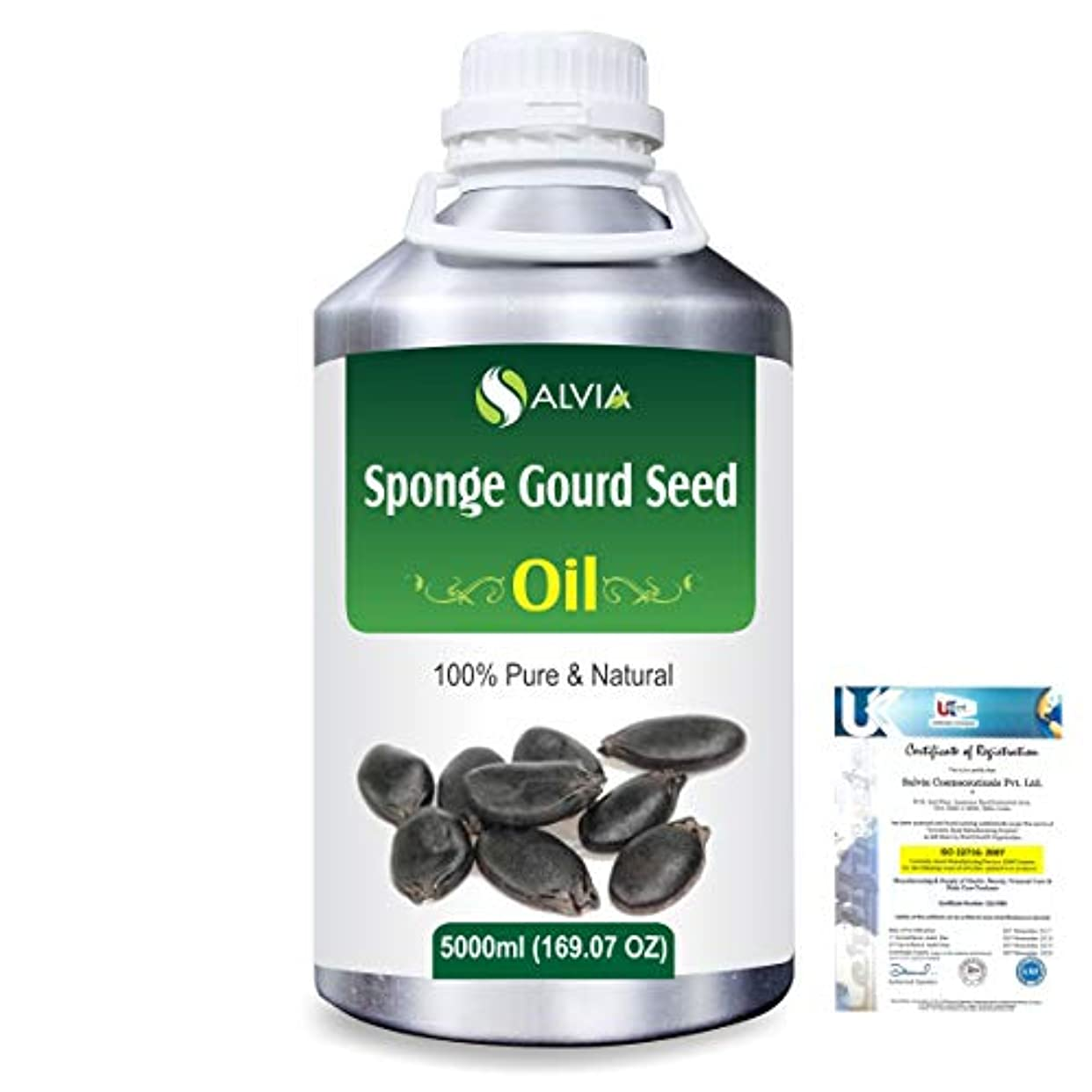 召喚する暴動者Sponge Gourd Seed (Luffa aegyptiaca syn L. cylindrica)100% Natural Pure Carrier Oil 5000ml/169 fl.oz.