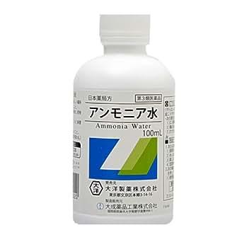 【第3類医薬品】アンモニア水 100mL