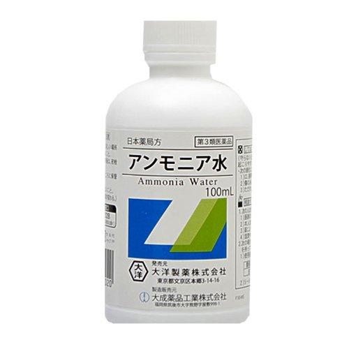 (医薬品画像)アンモニア水「タイセイ」P