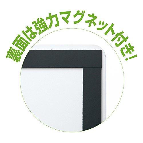 キングジム 冷蔵庫ピタッとファイル 見開きポケットタイプ A4 縦 ホワイト (2921)