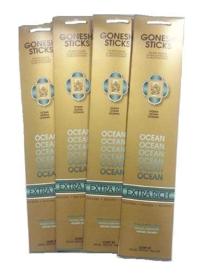 発疹絶滅した騒Gonesh Incense Sticks – Ocean Lot of 4