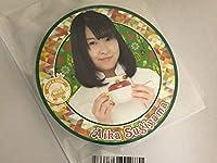 SKE48 杉山愛佳 CAFE&SHOP コースター
