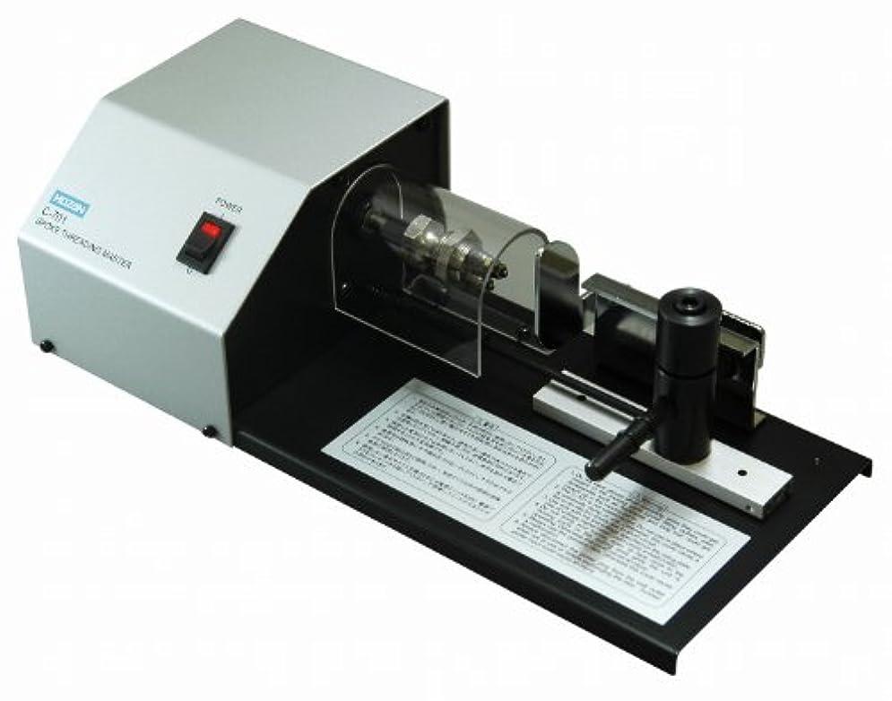 コンピューターゲームをプレイするサイドボード商人ホーザン(HOZAN) 電動式スポークネジ切り機 C-701