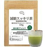 減糖茶 桑の葉ブレンド 120g(約30杯分)国産桑の葉 難消化性デキストリン イヌリン ダイエット 糖質制限 低糖質 食物繊維