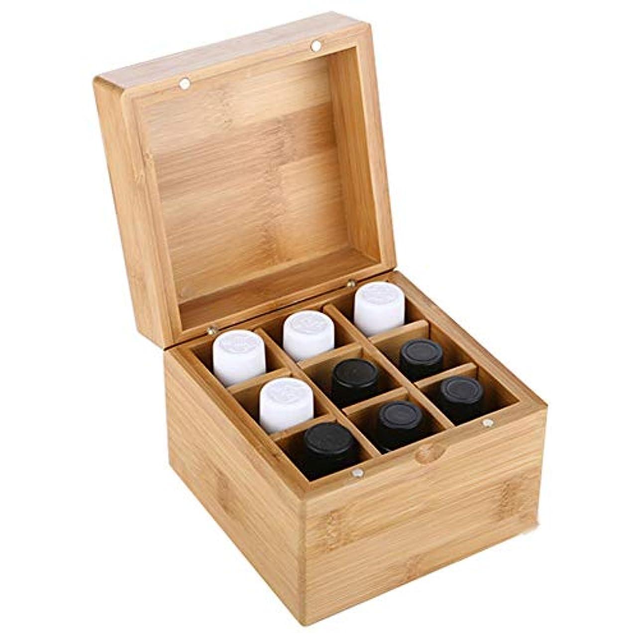 ベアリングプレーヤー重さ9スロットエッセンシャルオイルボックス木製収納ケースは、あなたの油安全保護さを保つ保護します アロマセラピー製品 (色 : Natural, サイズ : 11.5X11.5X8.3CM)