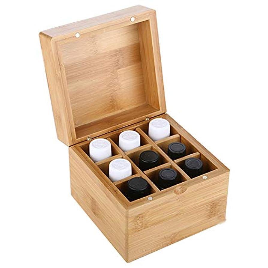 ジョセフバンクスドラフト想像力エッセンシャルオイルの保管 9スロットエッセンシャルオイルボックス木製収納ケースは、あなたの油安全保護さを保つ保護します (色 : Natural, サイズ : 11.5X11.5X8.3CM)