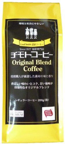 チモトコーヒー オリジナルブレンド 200g