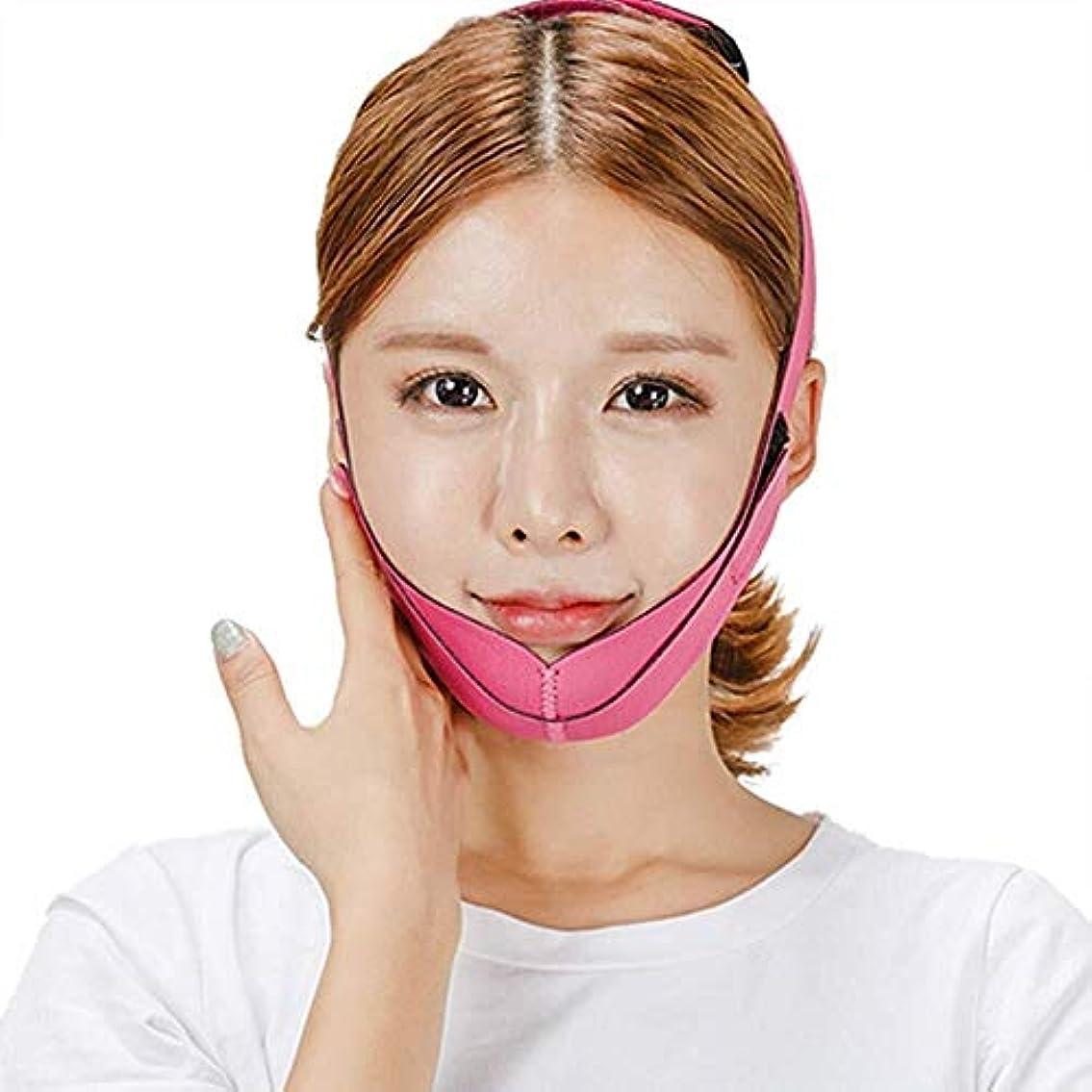 金曜日自己尊重気配りのあるJN 二重あご減速リフティングファーミングクリームフェイスリフト睡眠包帯とフェイスリフトベルト、V-顔 たるみ防止マスク