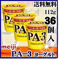 【クール便 】 明治 プロビオ ヨーグルト PA-3 (食べるタイプ) ∴112g×36個∴ プリン体と戦う乳酸菌 PA3