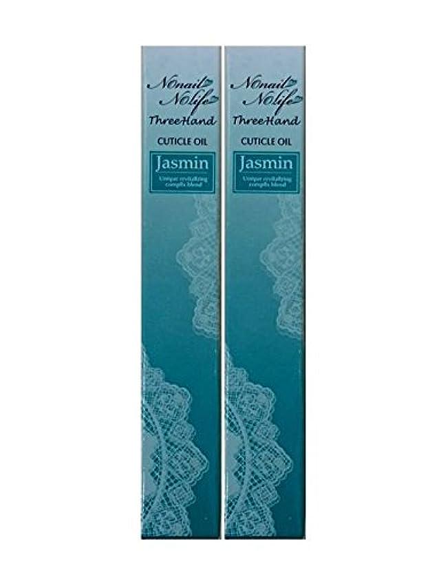 床を掃除するレバー瞑想キューティクルネイルオイル ペンタイプ2本セット (ジャスミン)