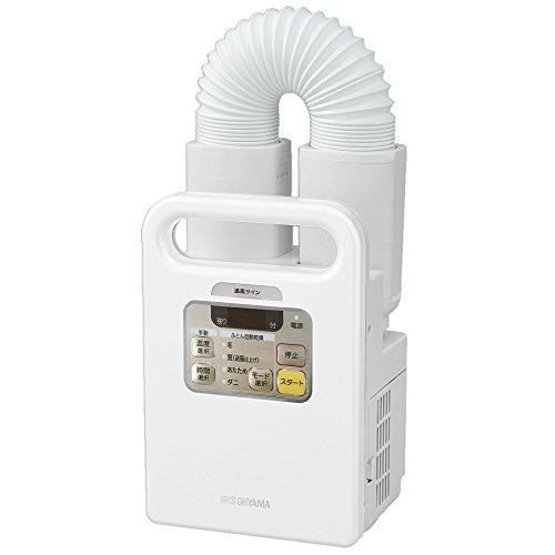 アイリスオーヤマ 布団乾燥機 カラリエ アロマ対応 パールホワイト KFK-C1-WP