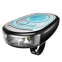 自転車ライト電子ホーン統合自転車ヘッドライトUSB充電式1200mAhLEDヘッドライト高輝度4ライトモードIPX3防水電子ベル120デシベルセキュリティ盗難防止ナイトサイクリングヘッドライト