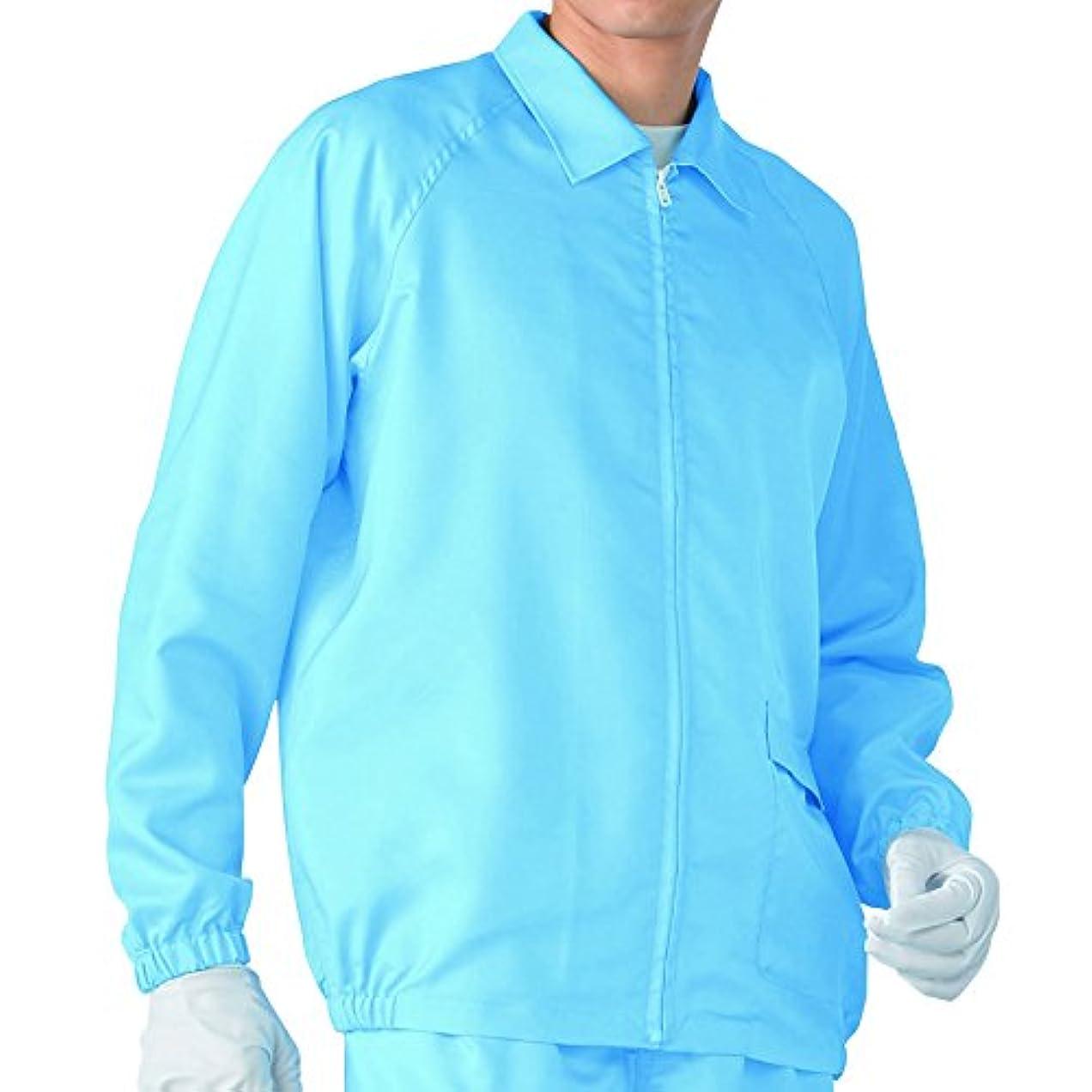 資格実施する集中的なアズワン 無塵衣AS203C 上衣 ブルー
