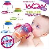 WowBaby KJK101200 / KJK101220 / KJK101240 ブルー/単品 【1点】