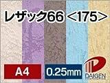 紙通販ダイゲン レザック66  A4/50枚 ミルク 032110_29