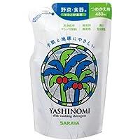 ヤシノミ洗剤 詰替用 × 24個セット