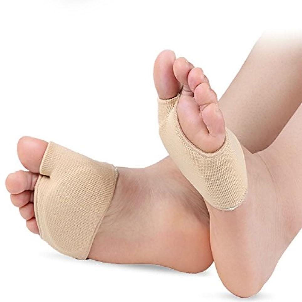 配当壁紙衣服種子骨 保護 サポーター 足裏 パッド クッション 足底 痛み 外反母趾サポーターの支持者とクッションパッドセット 衝撃吸収 (Lサイズ)