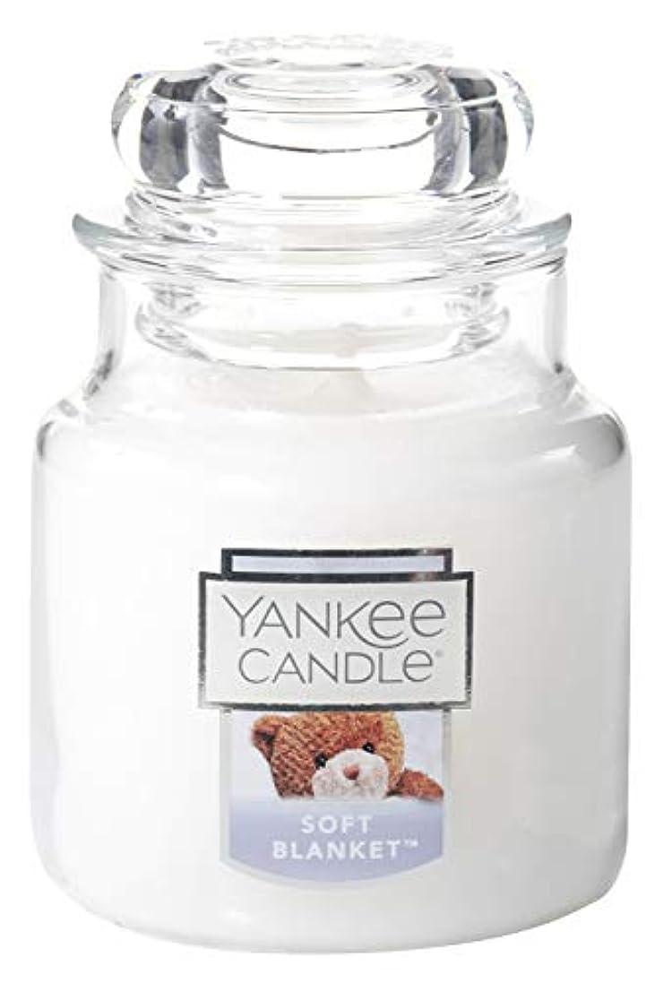 航空便保有者交換可能カメヤマキャンドル(kameyama candle) YANKEE CANDLE ジャーS 「 ソフトブランケット 」