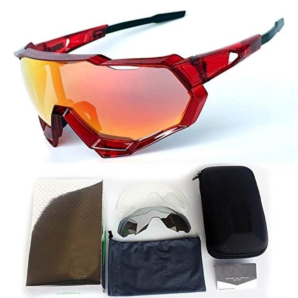 迷彩懐疑的ブレイズ男性女性サイクリングランニングドライビングフィッシング用交換レンズ2本付き偏光スポーツサングラス