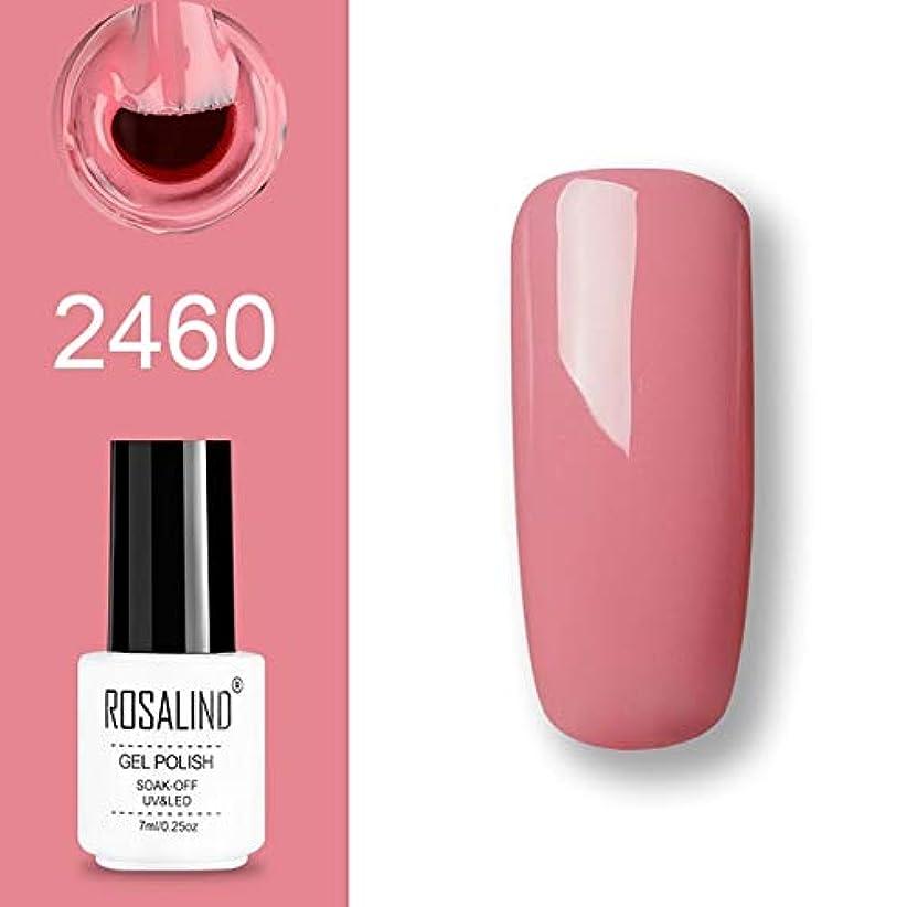 カフェリンク送るファッションアイテム ROSALINDジェルポリッシュセットUVセミパーマネントプライマートップコートポリジェルニスネイルアートマニキュアジェル、ピンク、容量:7ml 2460。 環境に優しいマニキュア