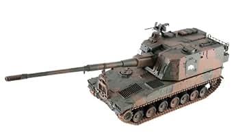 ピットロード 1/35 陸上自衛隊 99式自走榴弾砲 砲弾追尾レーダー装備車