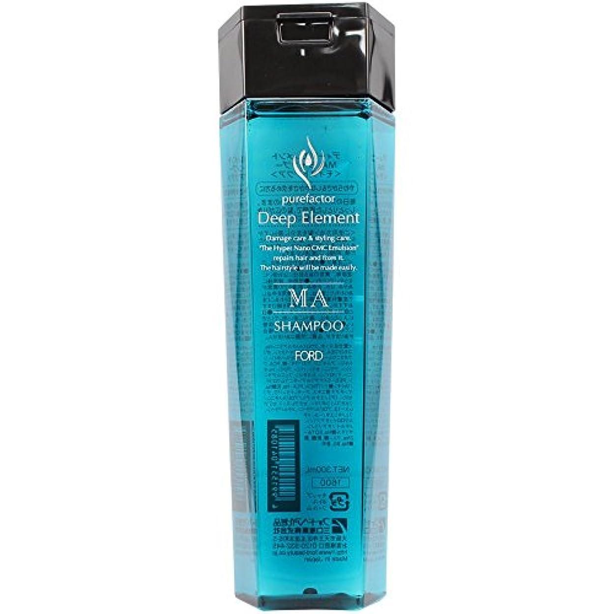 スピーカー浅いオペレーターフォードヘア化粧品 ディープエレメント MA シャンプー 300ml