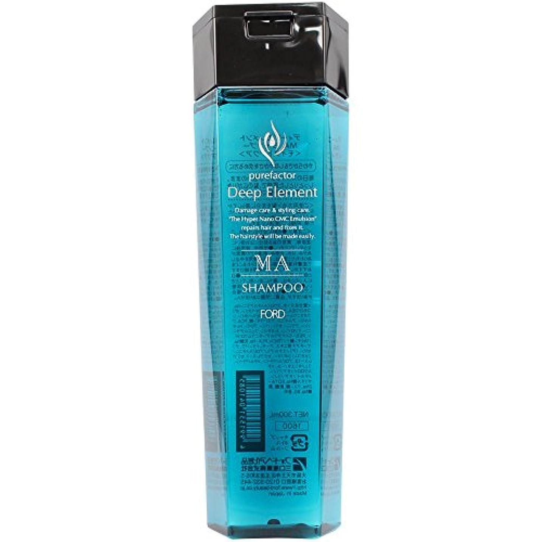 メンタル終了する抑圧するフォードヘア化粧品 ディープエレメント MA シャンプー 300ml