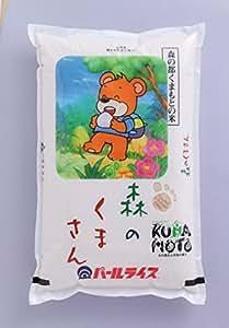 【精米】熊本県産森のくまさん 10kg 平成30年産