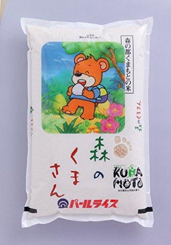 熊本県産森のくまさん 10kg 平成29年産