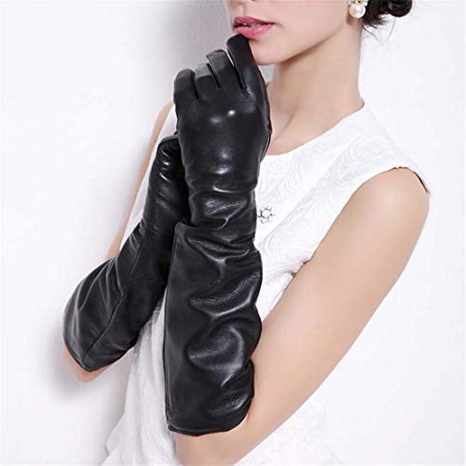 ペッカディロせがむメンダシティレディースファッションロング秋と冬の手袋イブニング機関車寒い冬暖かい黒手袋S-XL