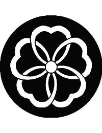 家紋シール 結び桜紋 布タイプ 直径40mm 6枚セット NS4-1038